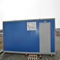 Блок-контейнер  3,0*2,4*2,4